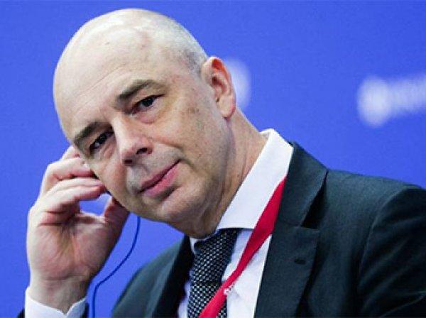 Силуанов рассказал, сколько миллиардов потеряет бюджет, в случае снижения акцизов на топливо