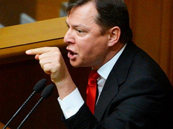 Ляшко пригрозил сжечь Верховную раду Украины