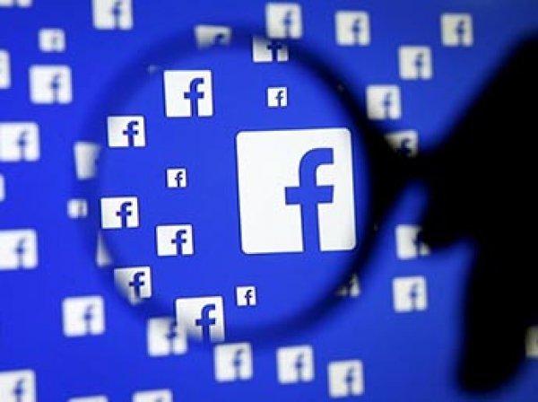 Соцсеть Facebook остановила работу 200 приложений из-за скандала со слежкой