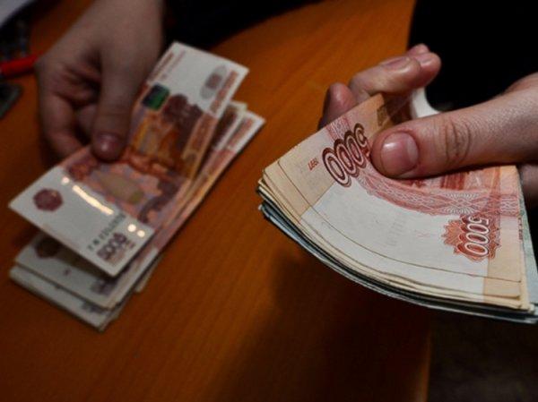 Курс доллара на сегодня, 8 мая 2018: эксперты дали прогноз по курсу рубля до конца недели