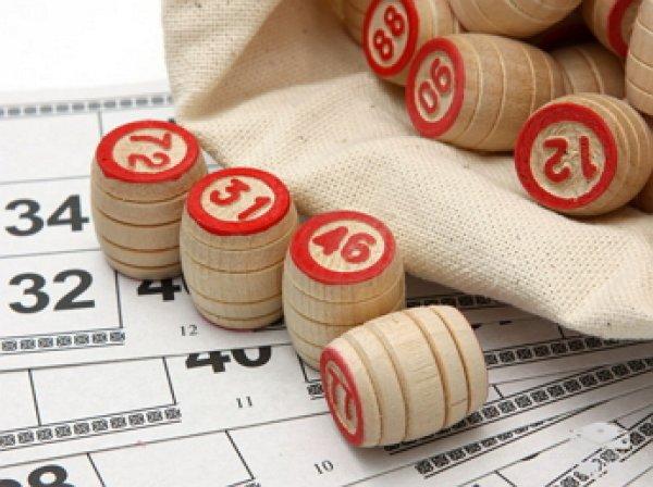 Житель Тверской области сорвал в лотерею 209 млн рублей