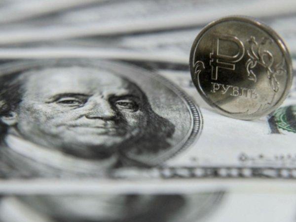 Курс доллара на сегодня, 3 мая 2018: рубль дешевеет из-за ситуации в Сирии - эксперты