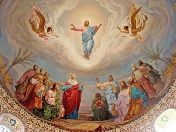 Какой сегодня праздник: 17 мая 2018 отмечается праздник Вознесение Господне