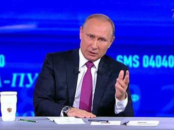 """Стало известно, почему в 2018 году """"прямая линия"""" с Путиным пройдет без гостей в студии"""