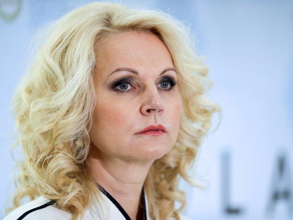 Голикова озвучила дату начала пенсионной реформы