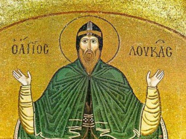 Какой сегодня праздник: 5 мая 2018 отмечается церковный праздник День Луки