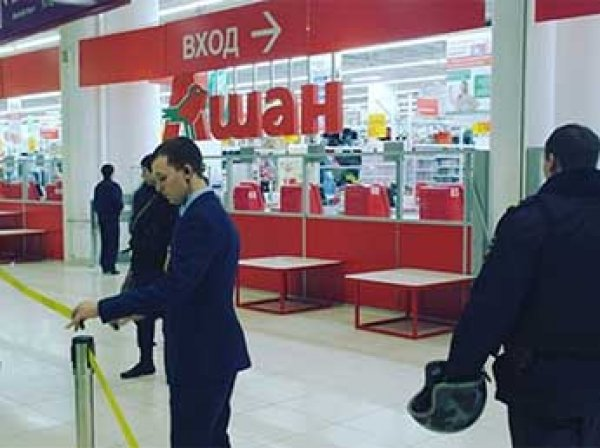 Магазины «Ашан» перестанут быть супермаркетами дешевых товаров