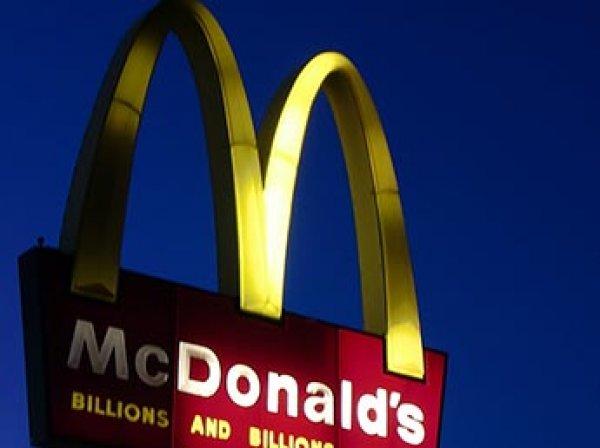 """В """"Макдоналдсе"""" в центре Москвы нашли трупы двух мужчин"""