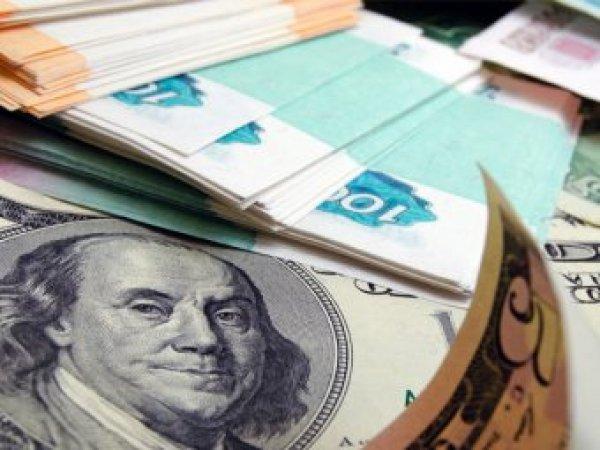 Курс доллара на сегодня, 30 мая 2018: эксперты рассказали, что может столкнуть рубль в пропасть
