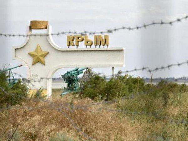 В Киеве пожаловались на потерю управления в граничащих с Крымом районах