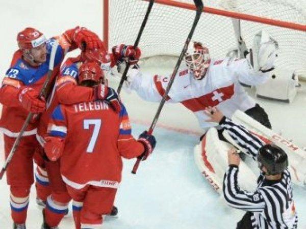 Хоккей Россия - Швейцария 12 мая 2018 года: онлайн трансляция, где смотреть матч ЧМ, прогноз (ВИДЕО)