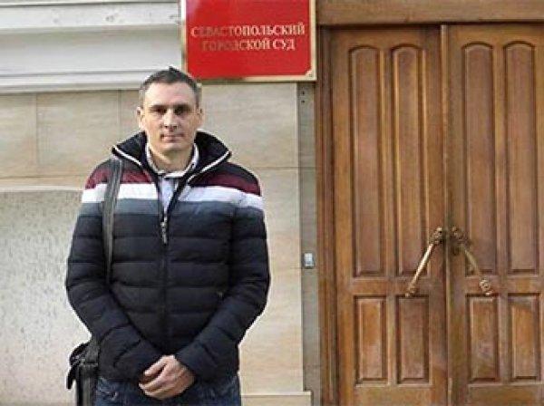 """Житель Севастополя получил 2 года колонии за комментарий """"Вконтакте"""""""