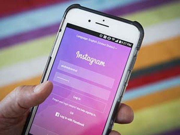 Массовый сбой произошел в соцсети Instagram