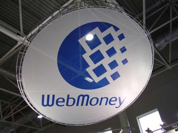 Счета 4 млн человек заблокировали из-за запрета WebMoney на Украине