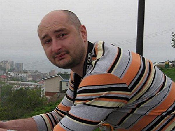 В Киеве застрелили российского журналиста Аркадия Бабченко: озвучены первые версии