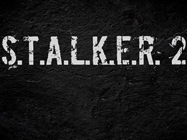 Названы сроки выхода продолжения культовой игры S.T.A.L.K.E.R. 2