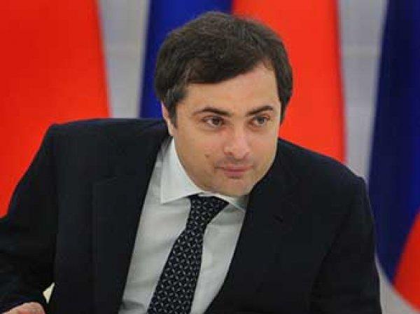Владиславу Суркову нашли замену в Приволжье