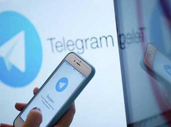 Telegram создал первый сервис для хранения личных данных пользователей
