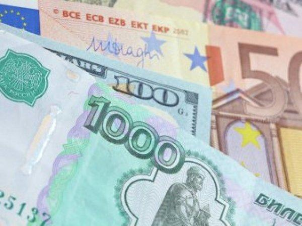 Курс доллара на сегодня, 18 мая 2018: россиянам придется смириться с удешевлением рубля – эксперты