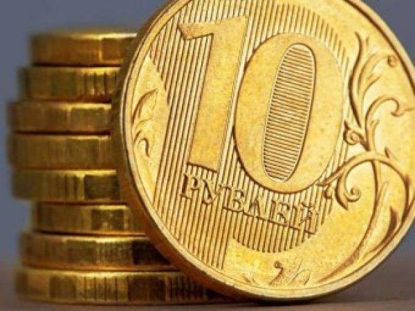 Курс доллара на сегодня, 8 мая 2018: рубль сохраняет неопределенность – прогноз экспертов