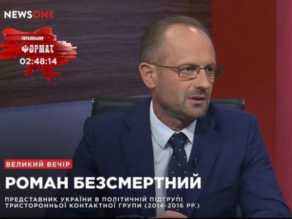 На ТВ Украины признали невозможным строительство Крымского моста и пригрозили уничтожить его вулканом