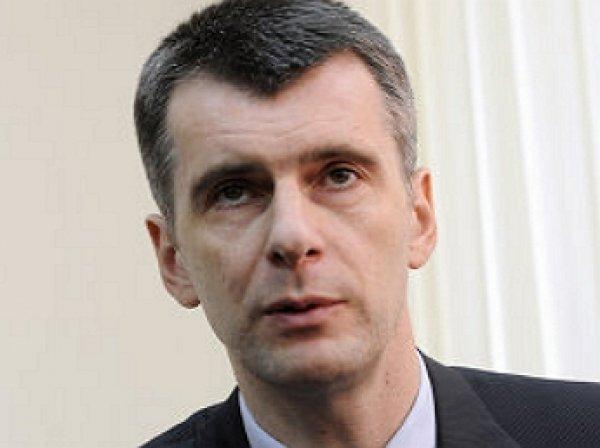 Прохоров подал иск о защиты чести к Навальному на 1 рубль