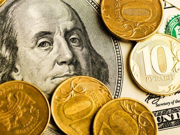 Курс доллара на сегодня, 16 мая 2018: против курса рубля играет целый комплекс факторов – эксперты