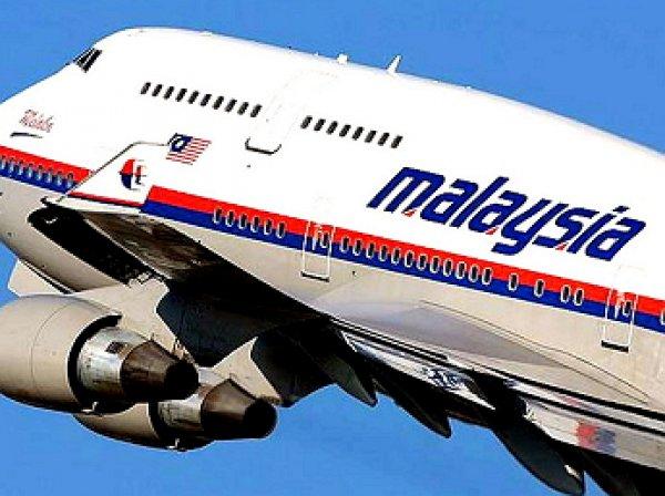 Эксперты назвали новую версию исчезновения малазийского MH370