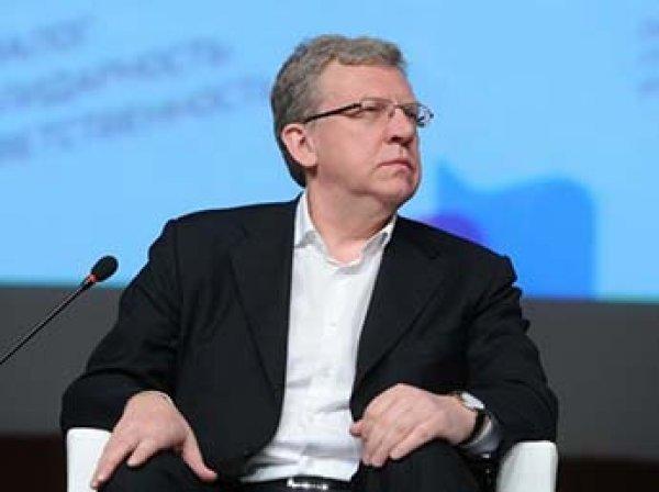 Новый глава Счетной палаты Алексей Кудрин рассказал о своей роли в создании нового оружия