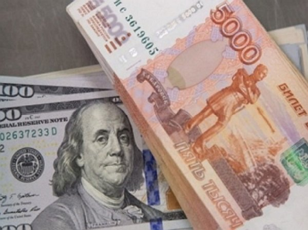 Доллар опустился до рекордно низкого уровня