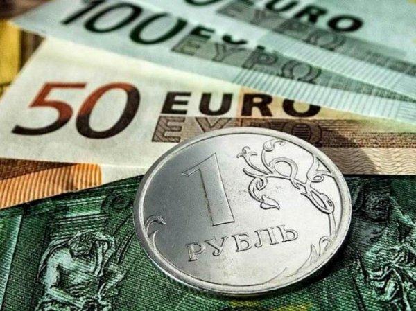 Эксперты рассказали, как проблемы в Италии могут укрепить курс рубля