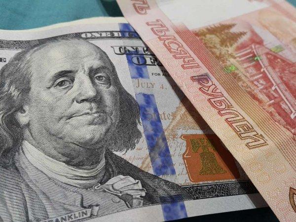 Курс валют на сегодня, 25 мая 2018: рубль ждет новая волна укрепления - прогноз экспертов