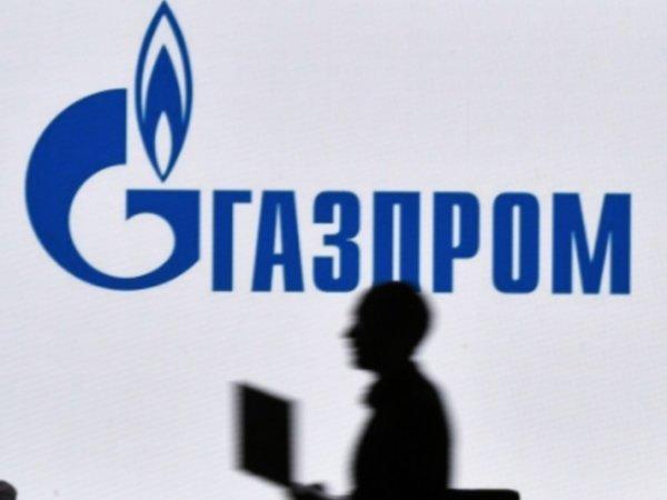 """В Швейцарии начались аресты активов """"Газпрома"""" в пользу Киева"""