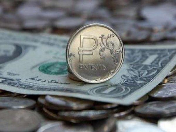 Курс доллара на сегодня, 31 мая 2018: курс доллара становится опасным – эксперты