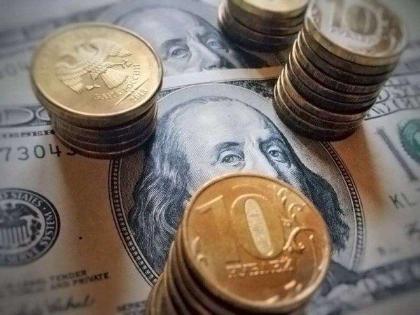Курс доллара на сегодня, 24 мая 2018: появился шанс для укрепления рубля - эксперты