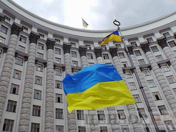 Сеть насмешил новый бренд для популяризации Украины