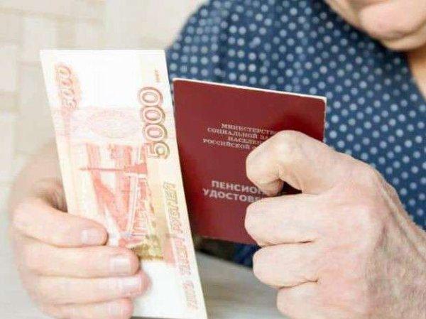 Повышение пенсий с 1 июня 2018 года, последние новости: кому будут повышать и на сколько?