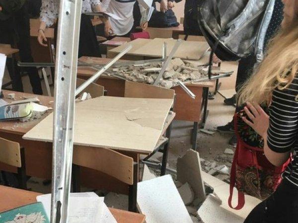В отремонтированной за 30 млн рублей школе в Ступино на детей обрушился потолок