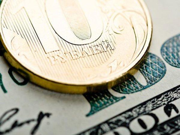 Курс доллара на сегодня, 10 мая 2018: курс рубля протестирует уровень в 63 за доллар – прогноз экспертов