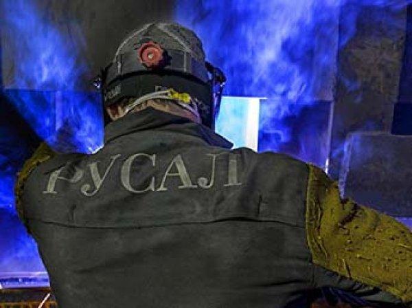 """Топ-менеджеры """"Русала"""" подали в отставку из-за санкций"""