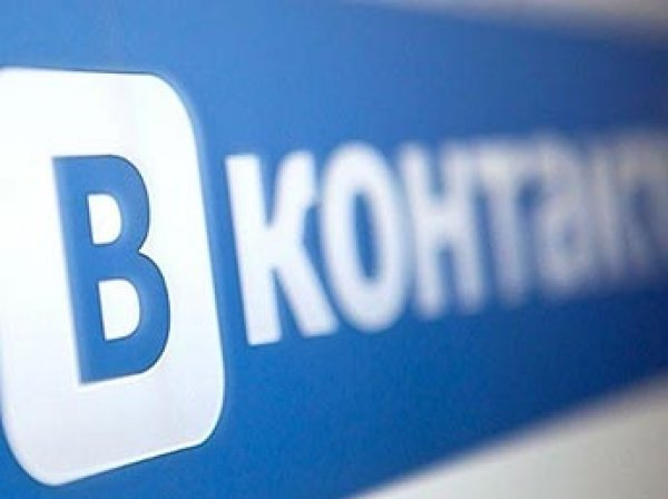 """Пользователи соцсетей узнали о попытках """"ВКонтакте"""" создала аналог Telegram-каналов"""