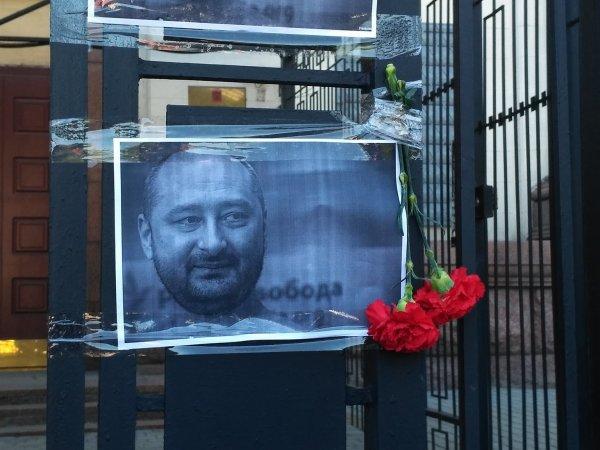 """""""Идеальная жертва"""": эксперт рассказал, кому выгодна смерть Бабченко"""