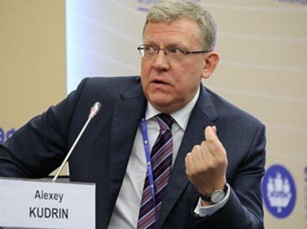 Кудрин рассказал о своей будущей работе в Счетной палате