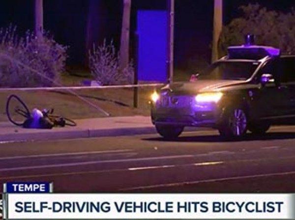 Беспилотник Uber сбил насмерть пешехода, не сумев распознать в нем человека