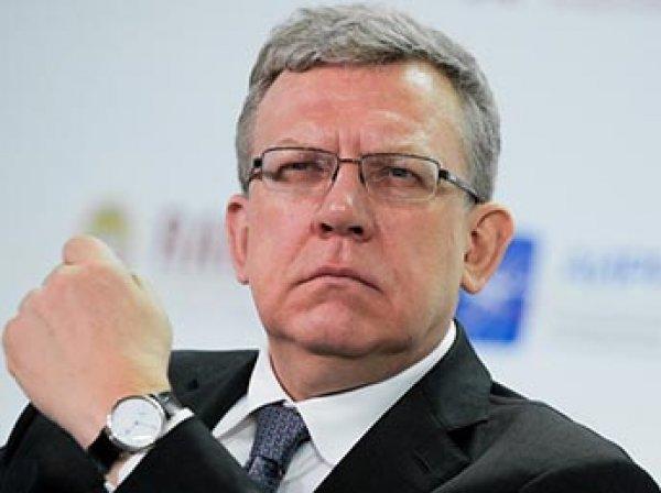 Кудрин раскрыл тайну о 40 уволенных из-за его проверок генералов