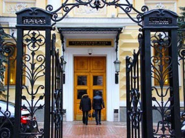ЦБР отозвал лицензию у главного страховщика сотрудников МВД