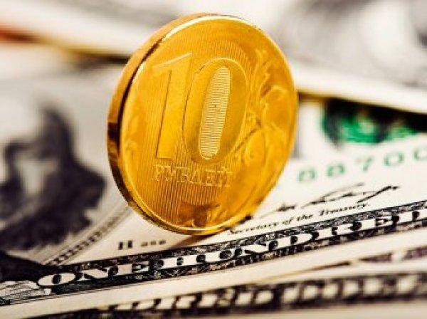 Курс доллара на сегодня, 26 мая 2018: рубль замер в ожидании укрепления валют развивающихся стран