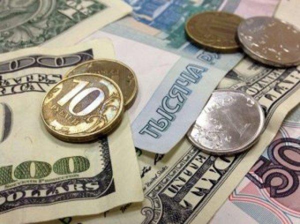 Курс доллара на сегодня, 15 мая 2018: курс рубля не может пойти ни вверх, ни вниз - эксперты