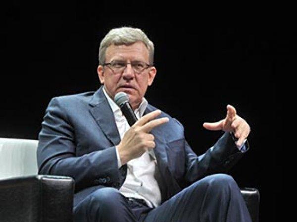 Кудрин согласился возглавить Счетную палату РФ