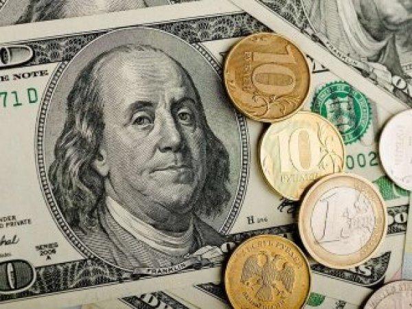 Курс доллара на сегодня, 14 июня 2018: курс доллара готовится к мощному росту - прогноз экспертов